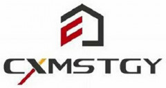 CXMSTGY Logo (DPMA, 2019)