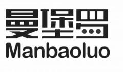 Manbaoluo