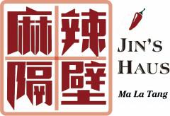 JIN'S HAUS Ma La Tang Logo (DPMA, 2020)