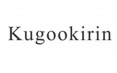 Kugookirin