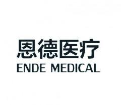 ENDE MEDICAL