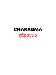 CHARAGMA ???????
