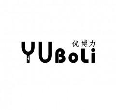 YUBOLI Logo (USPTO, 2018)